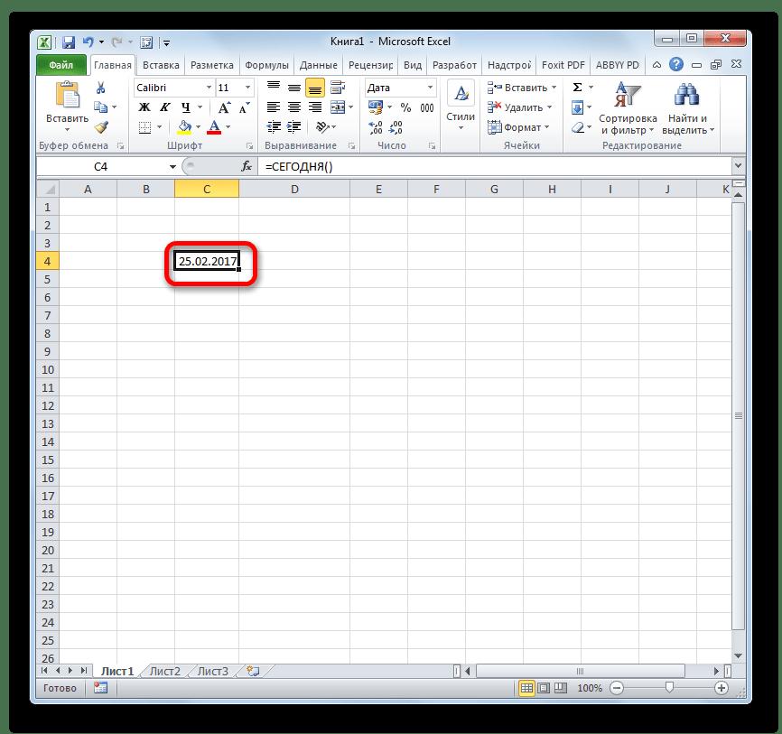 Ячейка правильно отформатирована в Microsoft Excel