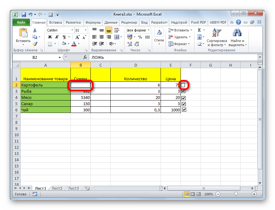 Ячейка при отключенной галочке в Microsoft Excel