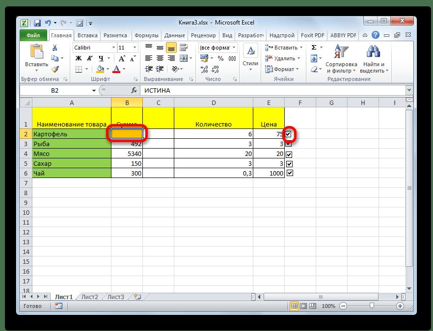Ячейка при включенной галочке в Microsoft Excel