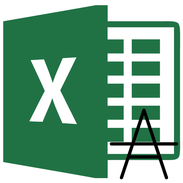 Зачеркнутый текст в Microsoft Excel