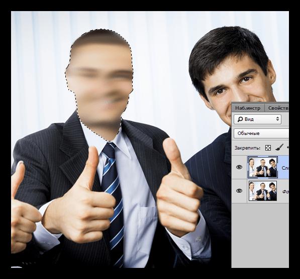 Замазывание лица инструментом Палец в Фотошопе