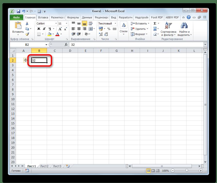 Запись числа и степени в Microsoft Excel