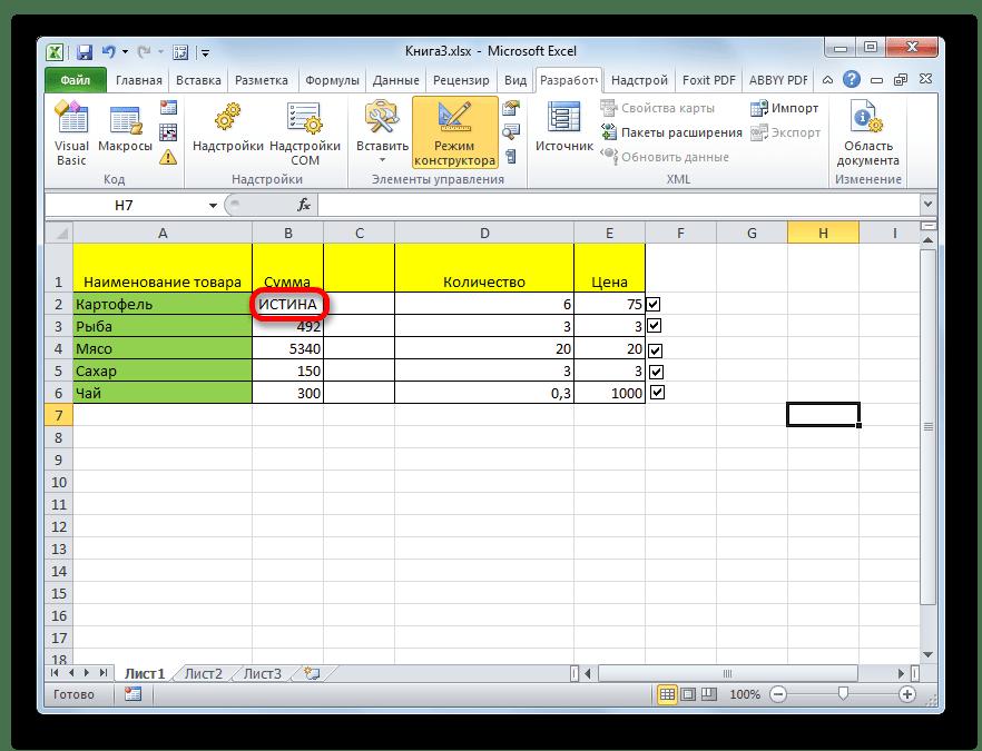 Значения в ячейки в Microsoft Excel