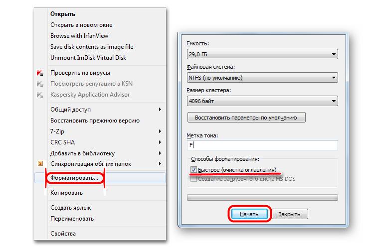 форматирование флешки стандартным средвом Виндовс