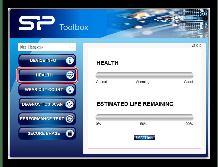 функция Health в программе SP ToolBox