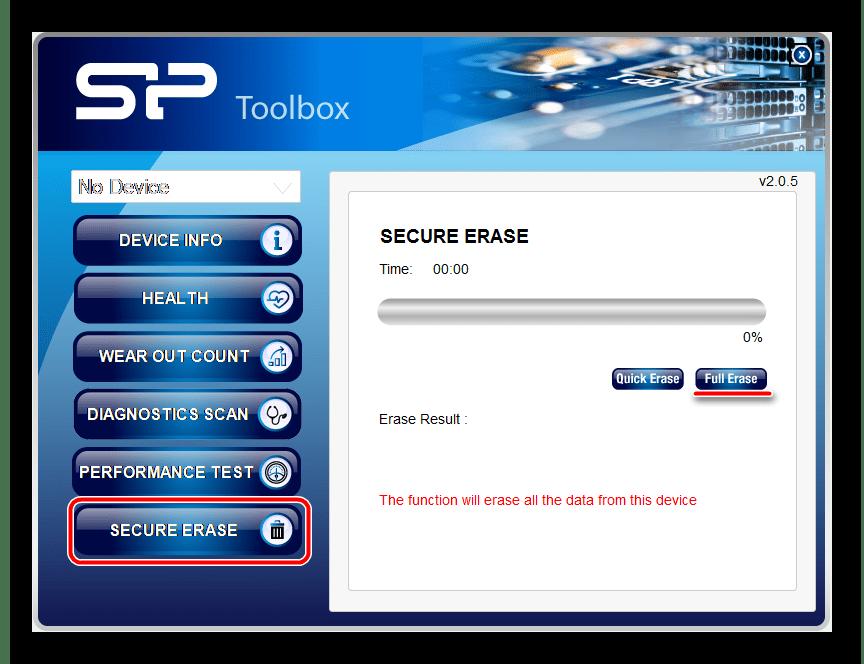 функция Secure Erase в программе SP ToolBox