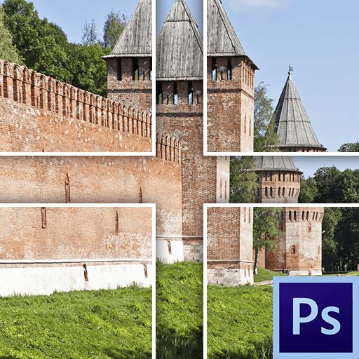 Как разделить фото на части в фотошопе
