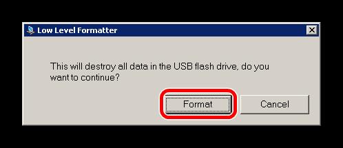 окно программы Formatter Silicon Power
