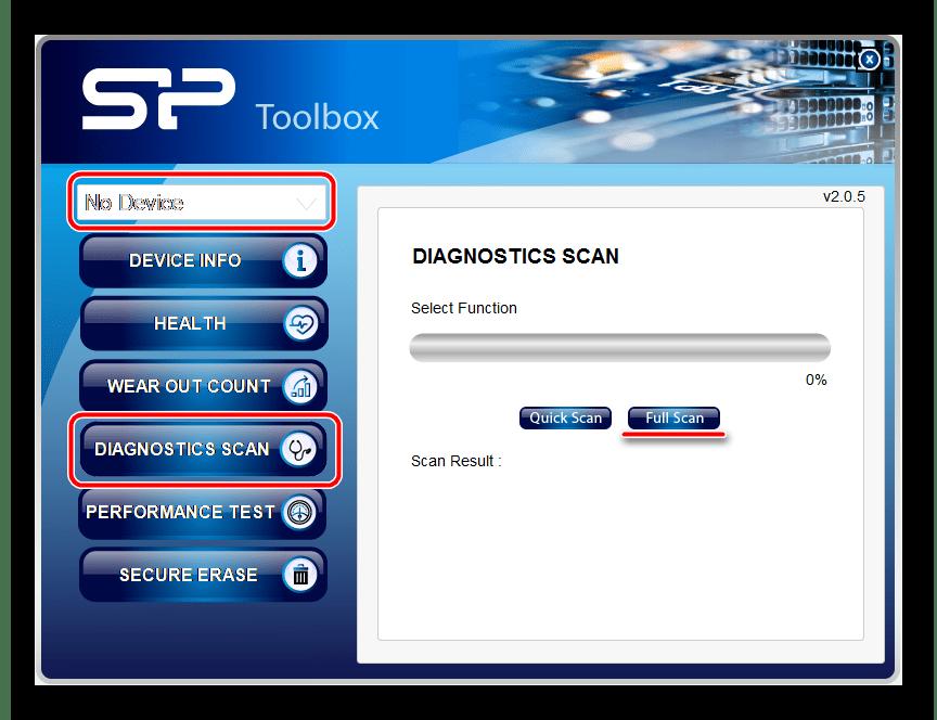 окно программы SP ToolBox