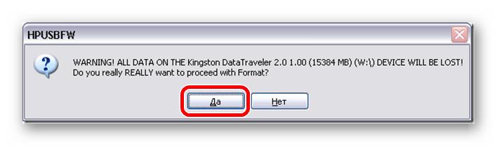 предупреждение в HP USB Disk Storage Format Tool