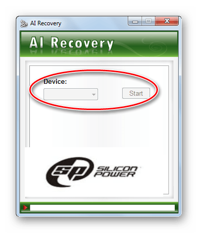программа Silicon Power Recover Tool