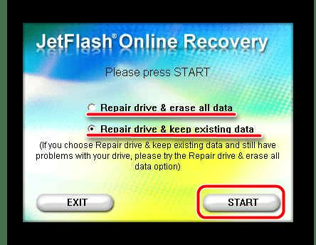 работа с JetFlash Online Recovery