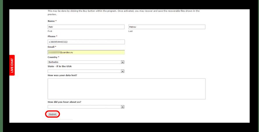 страница указания личных данных дл получения SanDisk RescuePRO