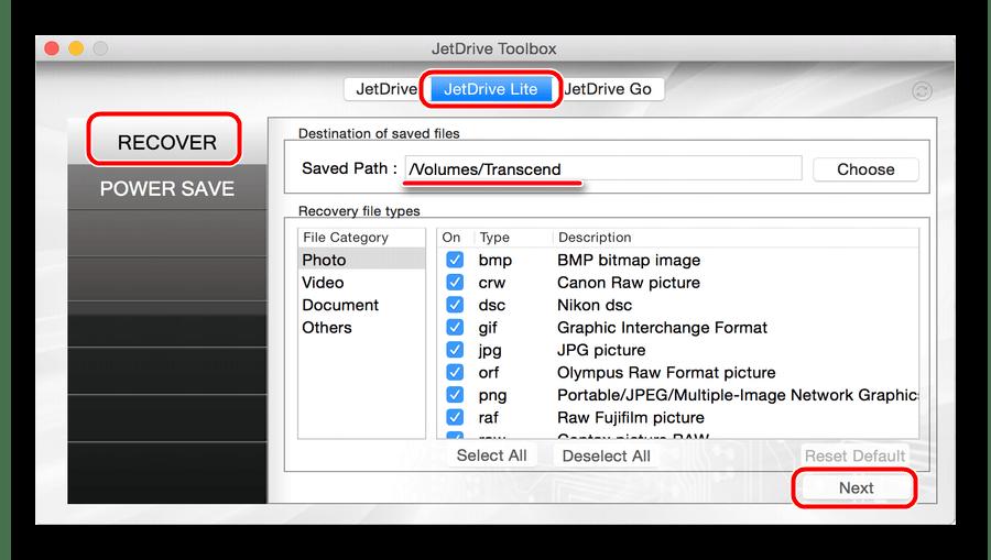 восстановление флешки с помощью JetDrive Toolbox