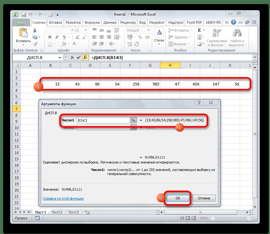 Аргументы функции ДИСП.В в Microsoft Excel