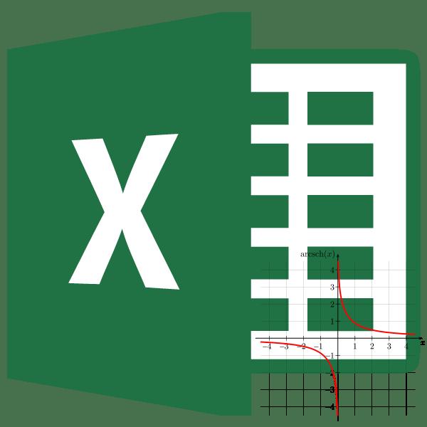 Арктангенс в Microsoft Excel