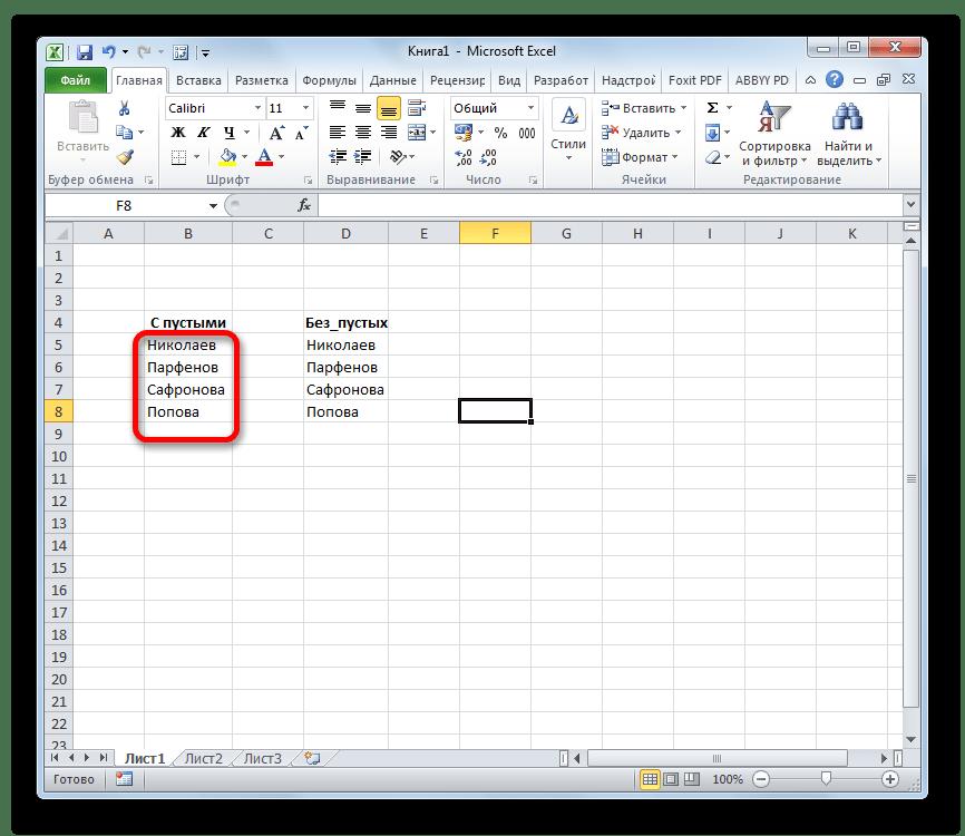Данные вставлены в программе Microsoft Excel