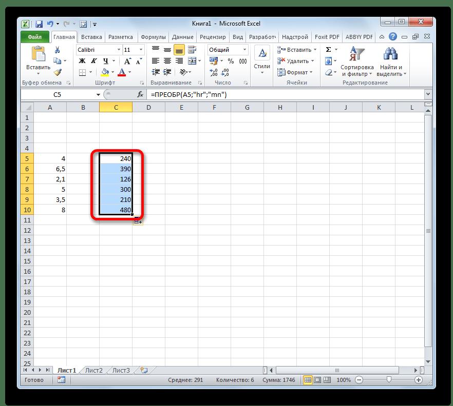Диапазон преобразован с помощью функции ПРЕОБР в Microsoft Excel
