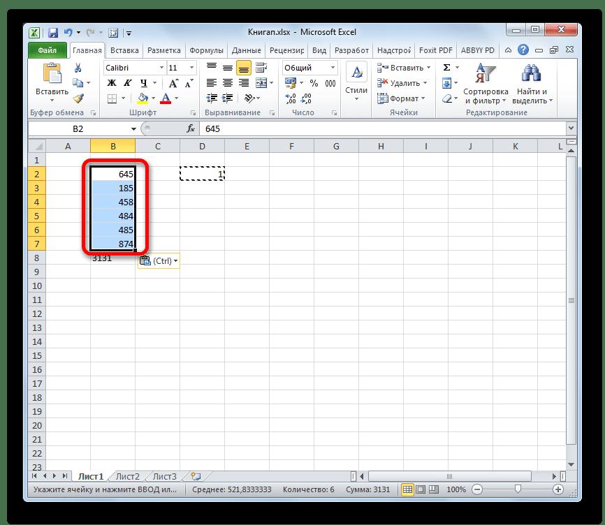 Диапазон преобразован в число в помощью специальной вставки в Microsoft Excel