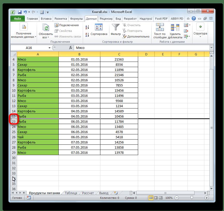 Диапазон строк скрыт в Microsoft Excel