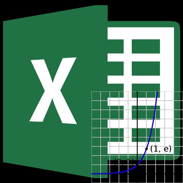 Экспонента в Microsoft Excel