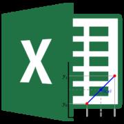 Экстраполяция в Microsoft Excel