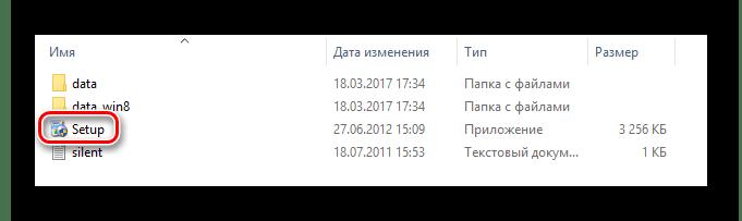 Файл установки программы ASUS Live Update Utility