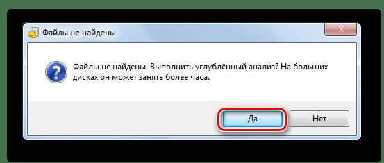 Файлы не найдены