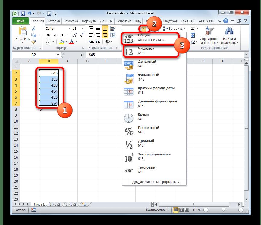 Форматирование текстового формата в числовой через ленту в Microsoft Excel