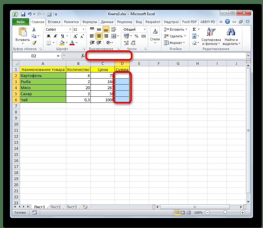 Формула массива удалена в Microsoft Excel