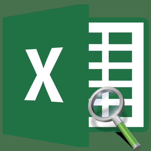 Функция ИНДЕКС в Microsoft Excel
