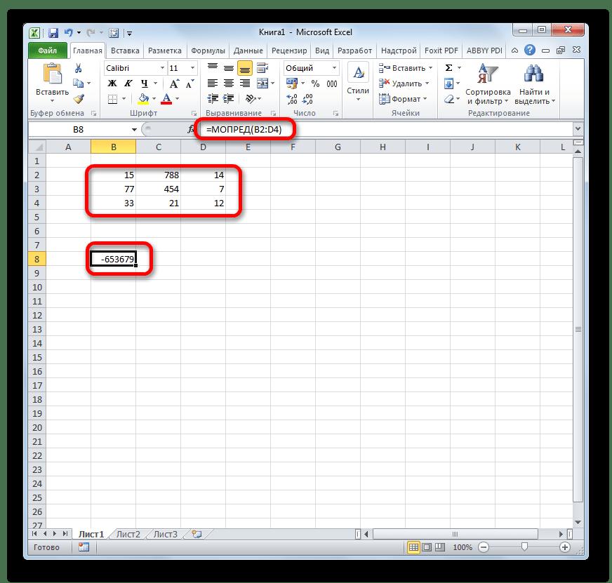 Функция МОПРЕД в Microsoft Excel