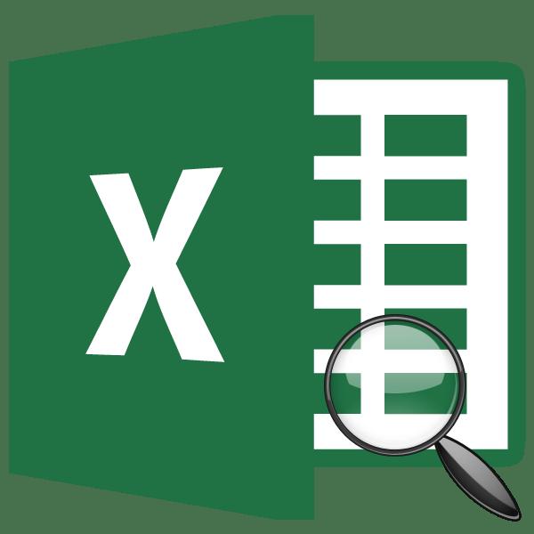 Функция ПОИСКПОЗ в Microsoft Excel