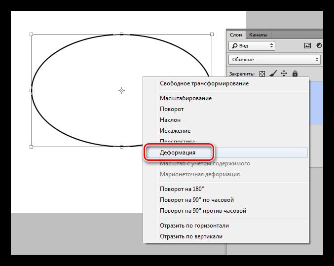Функция деформирования в Фотошопе