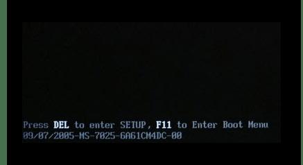 Информация о способе вызова BIOS