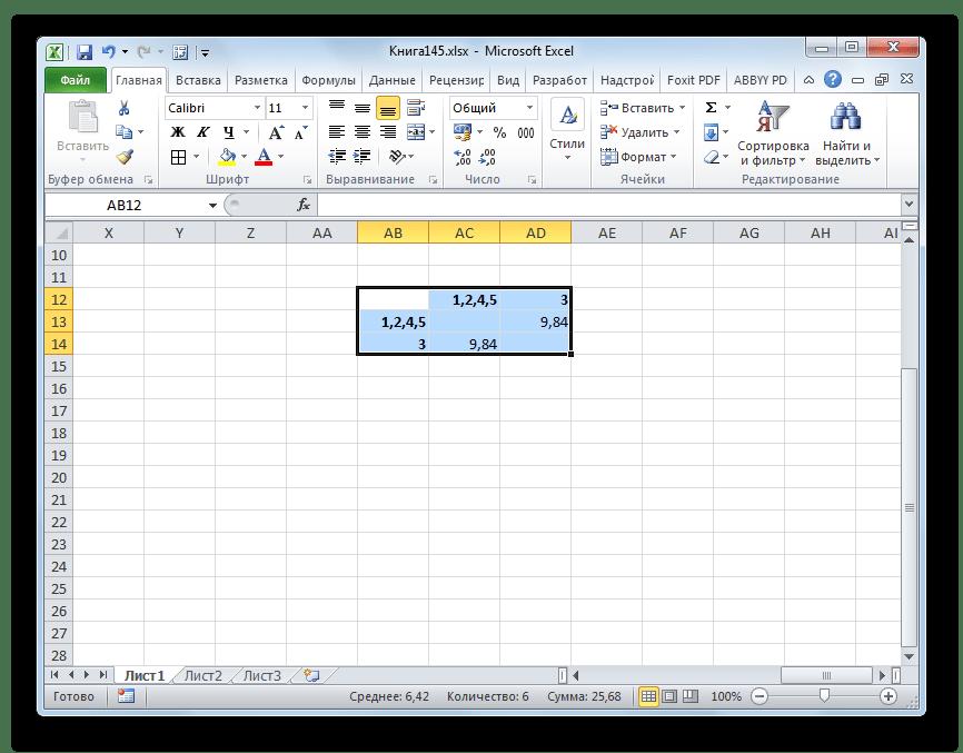 Итоговое значение в Microsoft Excel
