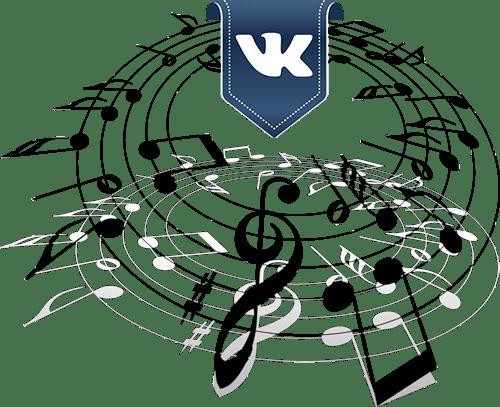 Как скачать аудиозаписи из вконтакте
