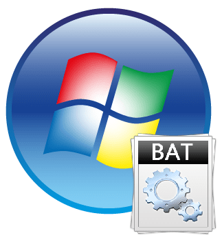 Как создать bat файл в Windows 7
