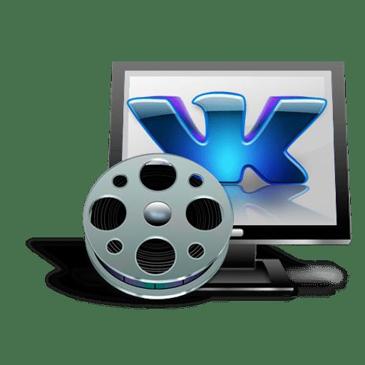 Как загрузить видео вконтакте