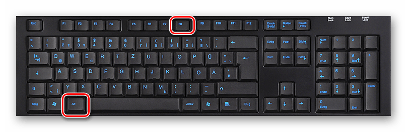 Клавиатура Shift + F8