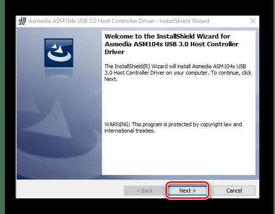 Кнопка Next в процессе установки драйвера USB