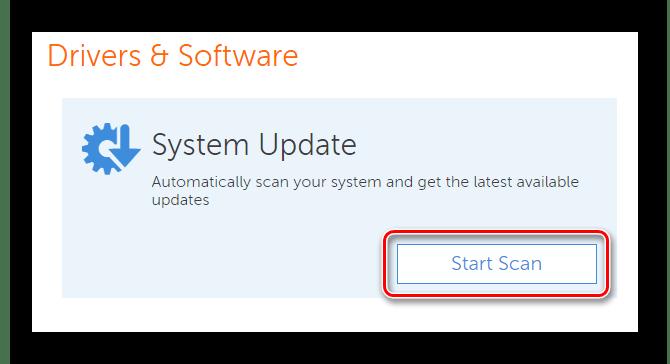 Кнопка сканирования системы на наличие драйверов