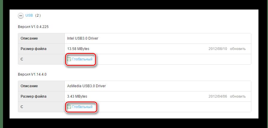 Кнопка загрузки драйвера на сайте ASUS