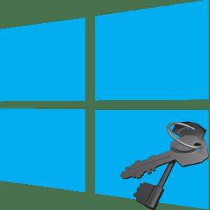 Код активации Windows