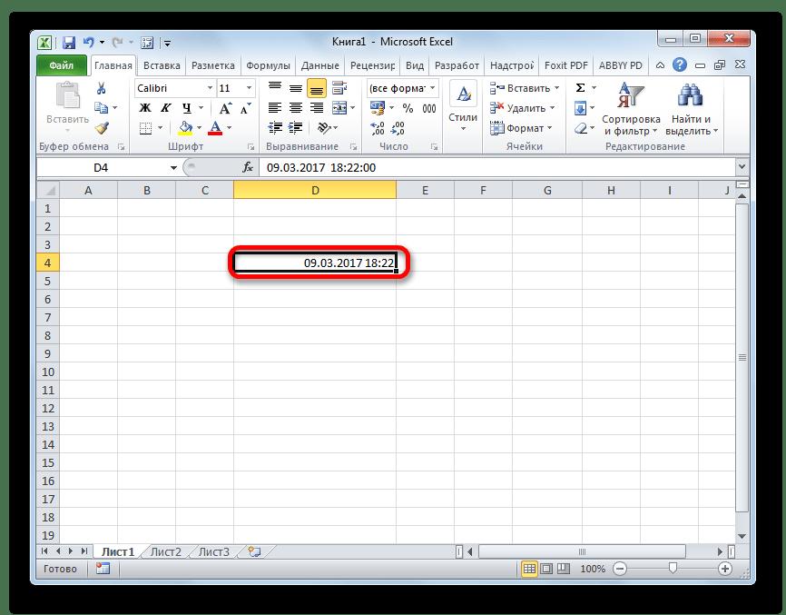 Комбинированный формат воемени и даты в Microsoft Excel