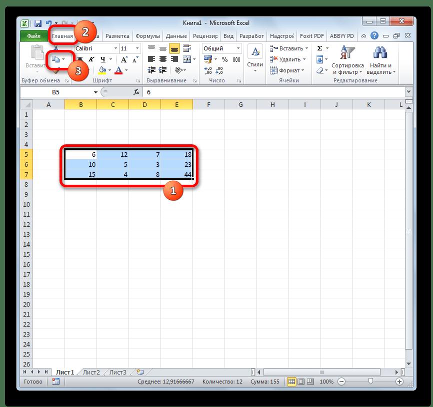 Копирование матрицы в Microsoft Excel