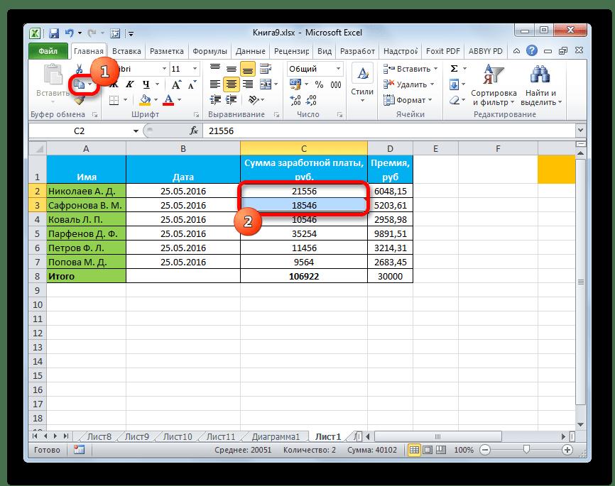 Копирование примечаний в ячейках в Microsoft Excel