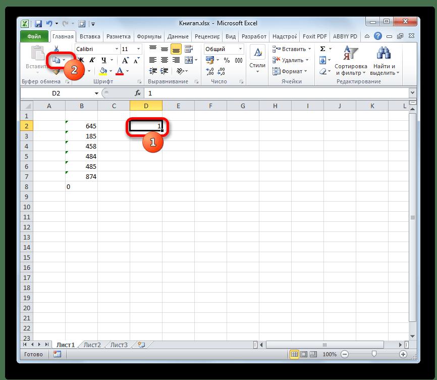Копирование цифры 1 в Microsoft Excel