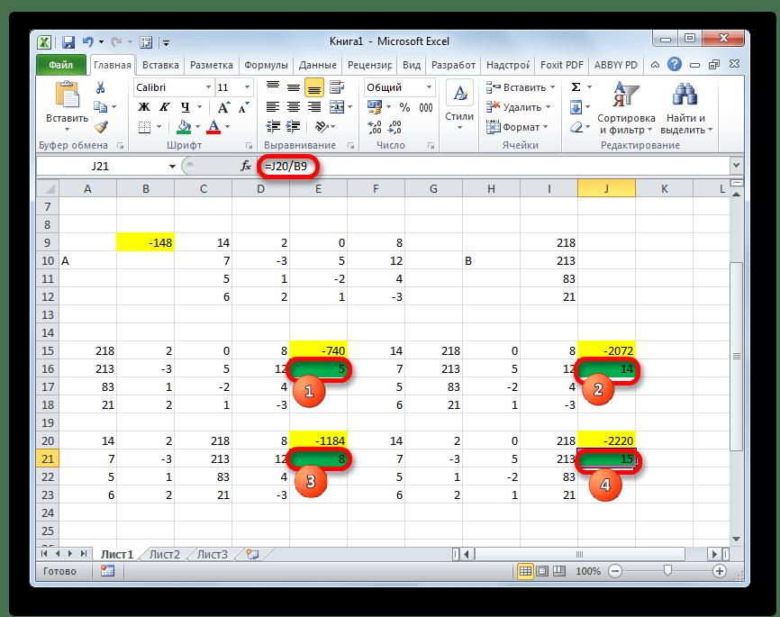 Корни системы уравнений определены в Microsoft Excel
