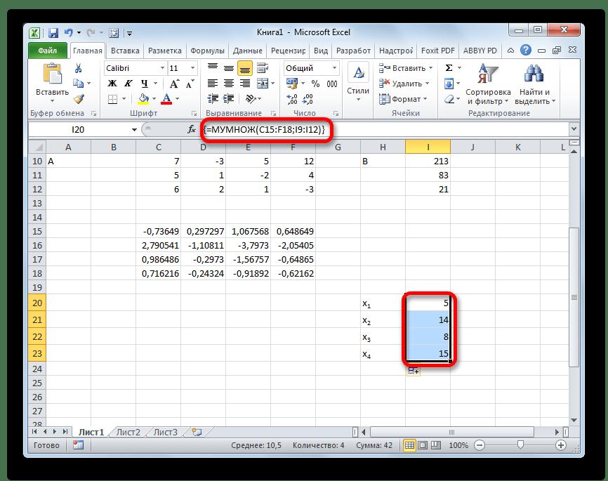 Корни системы уравнений в Microsoft Excel